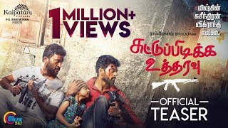 Suttu Pidikka Utharavu | Official Teaser