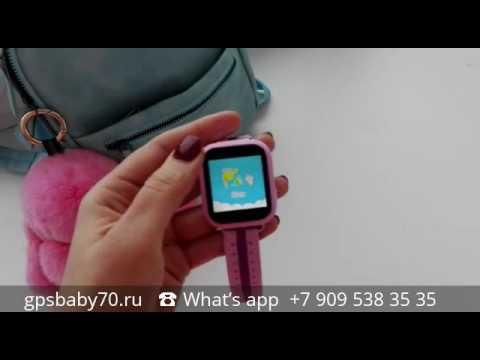 Умные часы для детей Smart Baby Watch Q90/Q100 (GW200S) в Томске