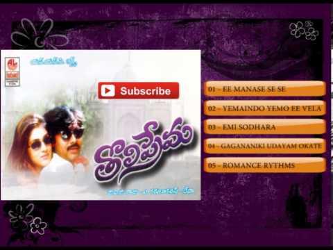 Tholi Prema || Telugu Movie || Full Songs || Juke Box || Pawan Kalyan,Keerthi Reddy