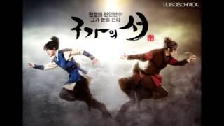 Yisabel (이사벨) - My Eden [Gu Family Book OST Part.1]