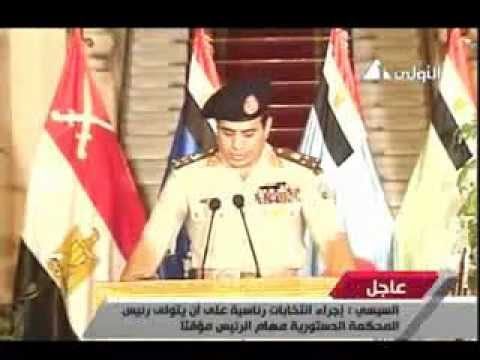 Général Abdelfattah Al Sissi, chef d'état-major de l'armée égyptienne