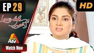 Love Life Aur Lahore - Episode 29 | ATV