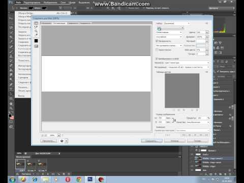 Как сделать блеск анимацию в фотошопе
