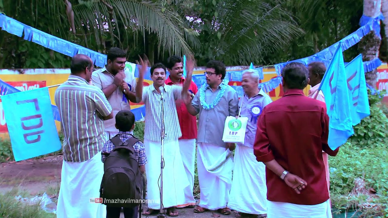 Marimayam   Election is here!!!!   Mazhavil Manorama