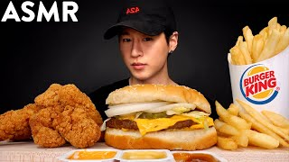 ASMR BK CHICKEN TENDERS & WHOPPER + FRIES MUKBANG (No Talking) EATING SOUNDS | Zach Choi ASMR