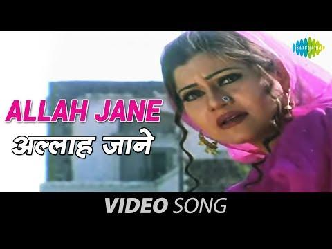 Allah Jane |  Nach Nach Pauni Dhamaal | Pammi Bai