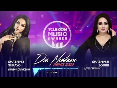 Шабнами Сурайё ва Шабнами Собири - Дар Насибам _ Shabnam Surayo ft. Shabnami Sobiri - Dar nasibam (Remix) 2020