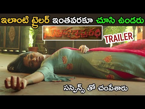 Sumanth's Subrahmanyapuram Movie Teaser Official 2018 - Latest Telugu Movie 2018 - SahithiMedia