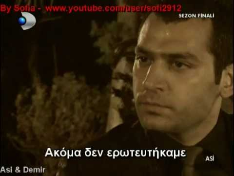 Asi & Demir - Gururu Yenemedik (greek Lyrics) - (asi Soundtrack) video