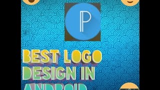 How To Make logo For YouTube Channel In Urdu Hindi