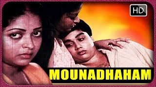 Business Man - Mounadaham  | Tamil Full Movie [HD]
