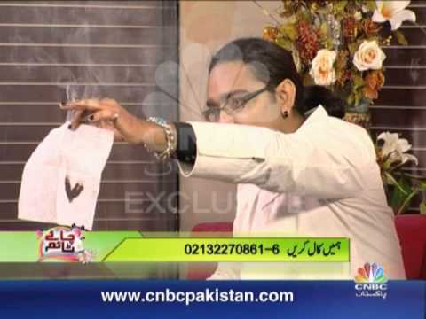 visit.  www.shahrukhmagic.com SHAHRUKH MAGIC, SHAHRUKH MAGICIAN  WITH CNBC SHOW CHAI TIME-p2
