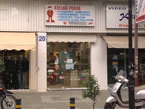 ΟΙΚΟΓΕΝΕΙΑΚΕΣ ΙΣΤΟΡΙΕΣ S01E22 ALPHA GR