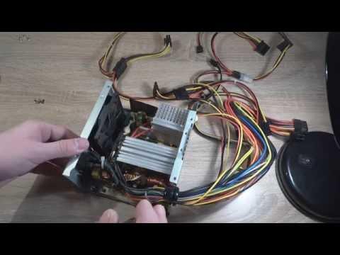 Как починить блок питания компьютера своими руками видео - Veproekt.ru