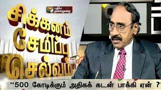 Sikkanam + Semippu = Selvam 17/04/2016 Puthiya Thalaimurai Tv