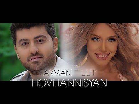 Lilit Hovhannisyan & Arman Hovhannisyan Im Bajin Sery pop music videos 2016
