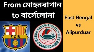 From Mohunbagan to Barcelona ⚽ Zee Bangla Football League