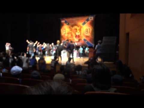 aremania busan 2012
