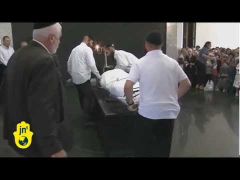 Israelis Mourn Burgas Attack Victims at Israel Funerals: Iran Calls Suicide Bombing a 'Response'