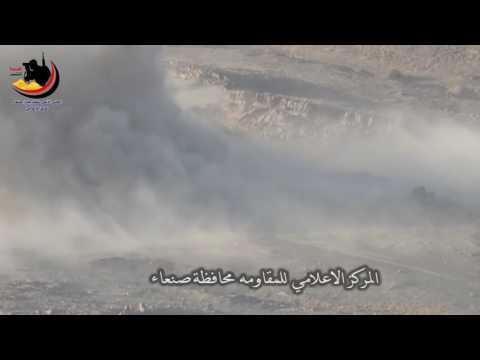 فيديو: شاهد لحظة نسف طيران التحالف لطقم حوثي في نهم