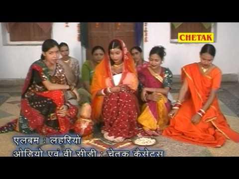 Katthe Se Aayo Suit  Lahariya Rajsthani Chetak Cassettes
