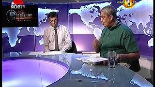 Ilakkaya Sirasa TV 18th  September 2017