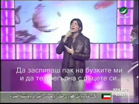 Уаел Кфури - Възможно ли е