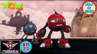 RollBots : Ajax : Episode 22 : Action animation for kids