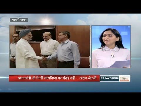 Pehli Khabar - Legacy of Manmohan Singh as Prime Minister