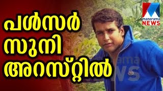 Actress Attack ; Main accused Pulsar Suni arrested in Kochi| Manorama News