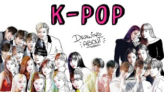 TOP 4 BANDAS DE K-POP | Draw My Life