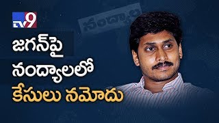 Case filed against YS Jagan over comments on Chandrababu