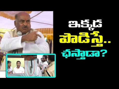 JC Diwakar Reddy Statement On Jagan's Incidental Drama | TDP About Jagan's Politics | Indiontvnews