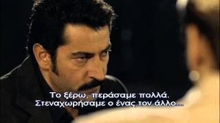 KARADAYI - ΚΑΡΑΝΤΑΓΙ 2 ΚΥΚΛΟΣ ΕΠΕΙΣΟΔΙΟ 47 (DVD 11) PROMO 5 GREEK SUBS