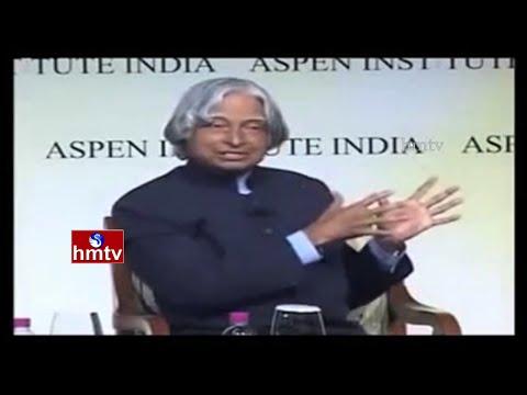 APJ Abdul Kalam Speech for Students Motivation | Inspiring Speeches by Kalam | HMTV Special Focus