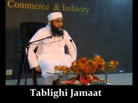 Tablighi Jamaat Vs Dawat E Islami video