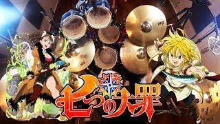 Kin Nanatsu No Taizai Season 2 Opening Flowxgranrodeo Howling Drum Studio Quality
