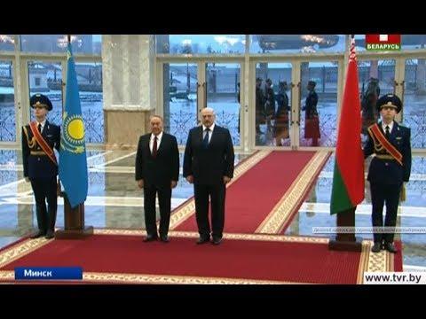 В Минск с официальным визитом прибыл Президент Казахстана Нурсултан Назарбаев