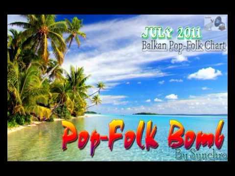 Pop-Folk Bomb - ЮЛИ 2011