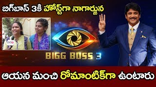 Bigg Boss 3 Telugu Host | బిగ్బాస్3కి మన్మధుడే రావాలి