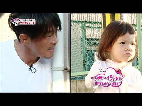 The Return of Superman | 슈퍼맨이 돌아왔다 - Ep.3 (2013.12.22)