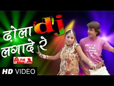 Dhola Dj Lagade Jeen Mata Ka Mela Mein Rajasthani Dj Songs | Rajasthani Video Songs video