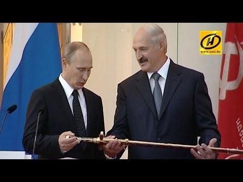 Лукашенко и Путин стали первыми посетителями нового здания Музея истории ВОВ