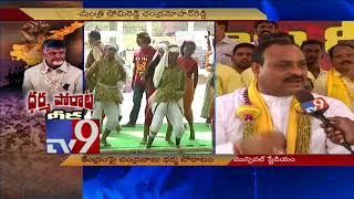 Chandrababu Deeksha - AP ministers show solidarity - Special status