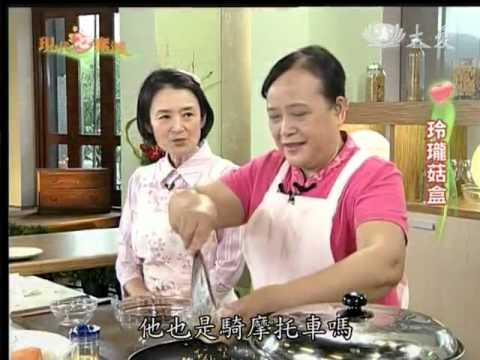 現代心素派-20140103 香積料理--玲瓏菇盒 (新北板橋:王月昭)