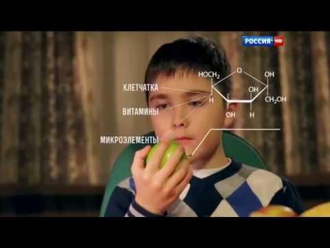 Сахар. Химия нашего тела. Документальный фильм