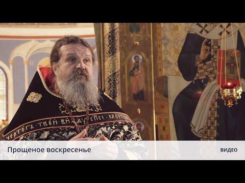 Воскресение, Константин Никольский - Легко
