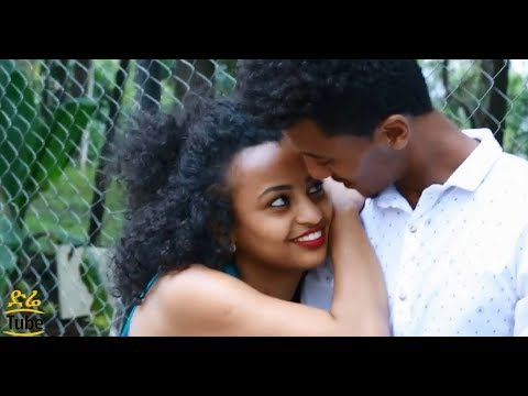 Biniyam Zelalem  - Anchi Kalesh Gone  (አንቺ ካለሸ ጎኔ ) - New Ethiopian Music 2017 Official Video