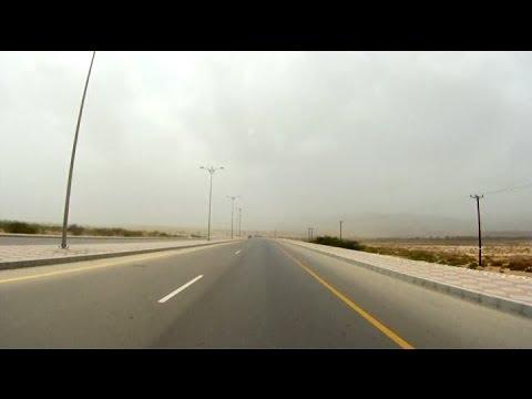 Asia Business Channel - Oman (Strabag)