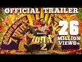 Maari 2   Official Trailer (Tamil)   Dhanush | Balaji Mohan | Yuvan Shankar Raja